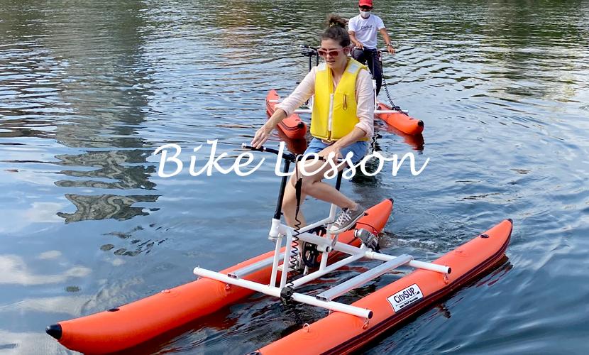 サップバイクで水上さんぽ