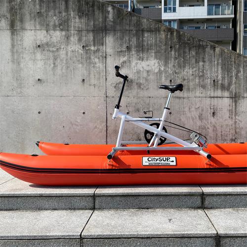 シティSUPバイク