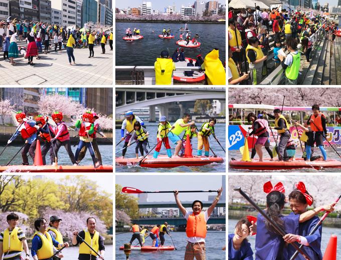 第6回 春の水上運動会