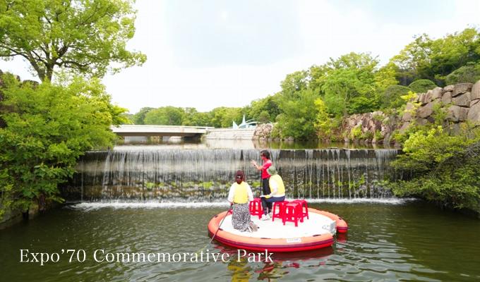 万博 記念 公園 イベント